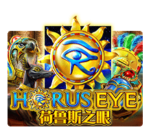 Joker Slot - Horus Eye